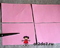 Гиацинт из бумаги. Вариант 2. Поделки с детьми