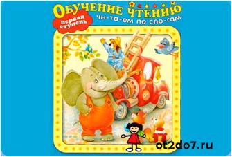 Леонид Яхнин. Сказки о зверятах