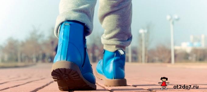 Рекомендации для родителей, которые отпускают своих детей гулять одних