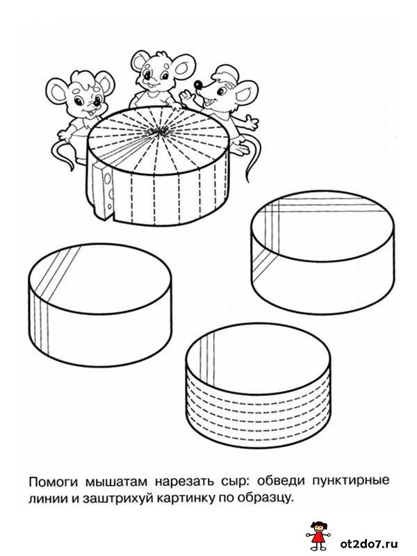 Штриховка — упражнения для детей