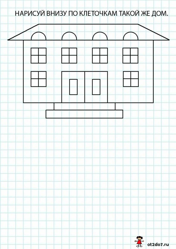Как нарисовать дом по клеточкам