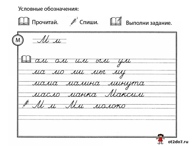 https://ot2do7.ru/uploads/posts/2017-09/1506347900_kartochka17.jpg