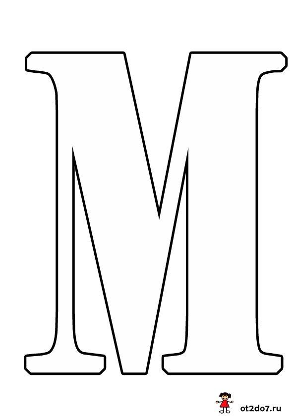 объявления трафареты букв а5 для вырезания из бумаги шаблоны что фен-шуй это