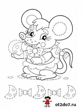 Прописи от мышонка для самых маленьких