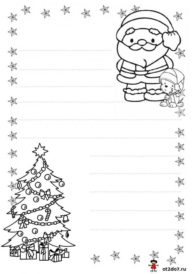 Письмо Деду Морозу. Шаблоны писем