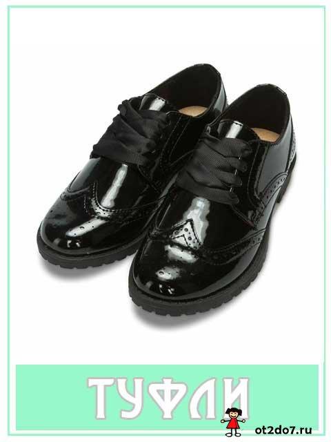 Обувь. Тематические карточки для детского сада