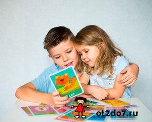 Что должен знать и уметь ребенок в возрасте 4-5 лет