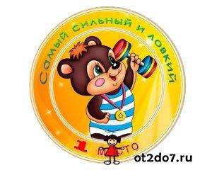 Медальки для детского сада своими руками