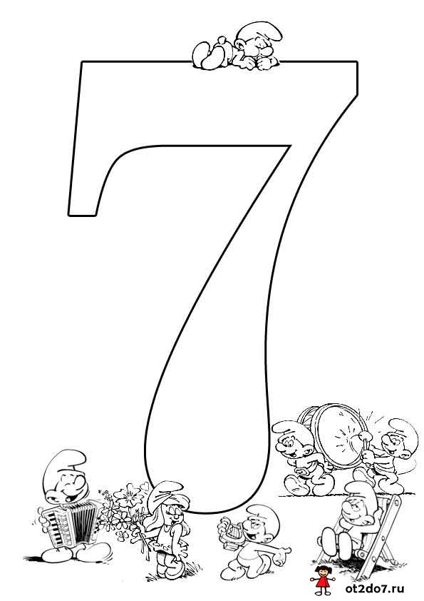 Шаблон цифр от 0 до 9 для распечатки