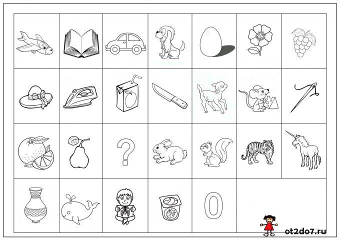 картинки к алфавиту