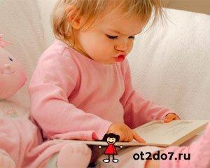 Как воспитать в ребенке стремление к самообразованию?
