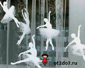 Балерины с юбочками снежинками
