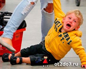 Как исправить детское поведение, не прибегая к наказаниям?