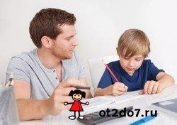 Легкий способ найти ответы на все вопросы ребенка