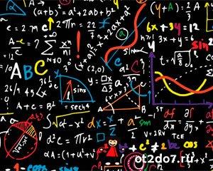 Олимпиады по математике и компетентностный подход к подготовке
