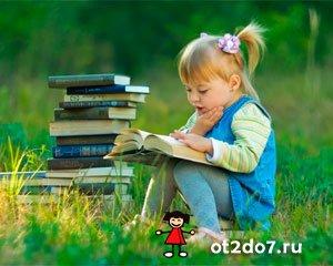 Как научить ребенка скорочтению?