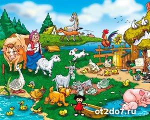 Животные на ферме. Говорим по английски