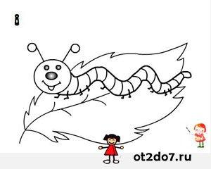 Рисуем червяка и гусеницу