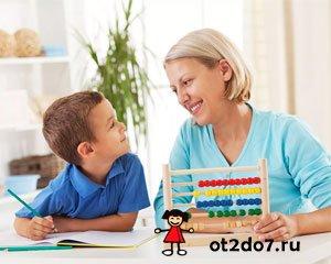 Готовы ли вы отдать своего ребенка в школу?