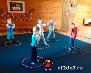 Утренняя гимнастика для детей 4-5 лет