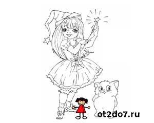 Маленькая волшебница и ее наряды