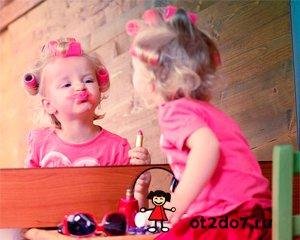 Дети и косметика