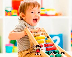 Что нужно для гармоничного развития ребёнка от рождения до школы?