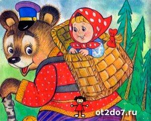 Кроссворд по русским народным сказкам для малышей
