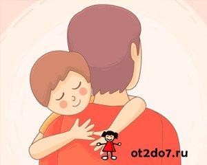 6 родительских ошибок, от которых нужно срочно избавиться