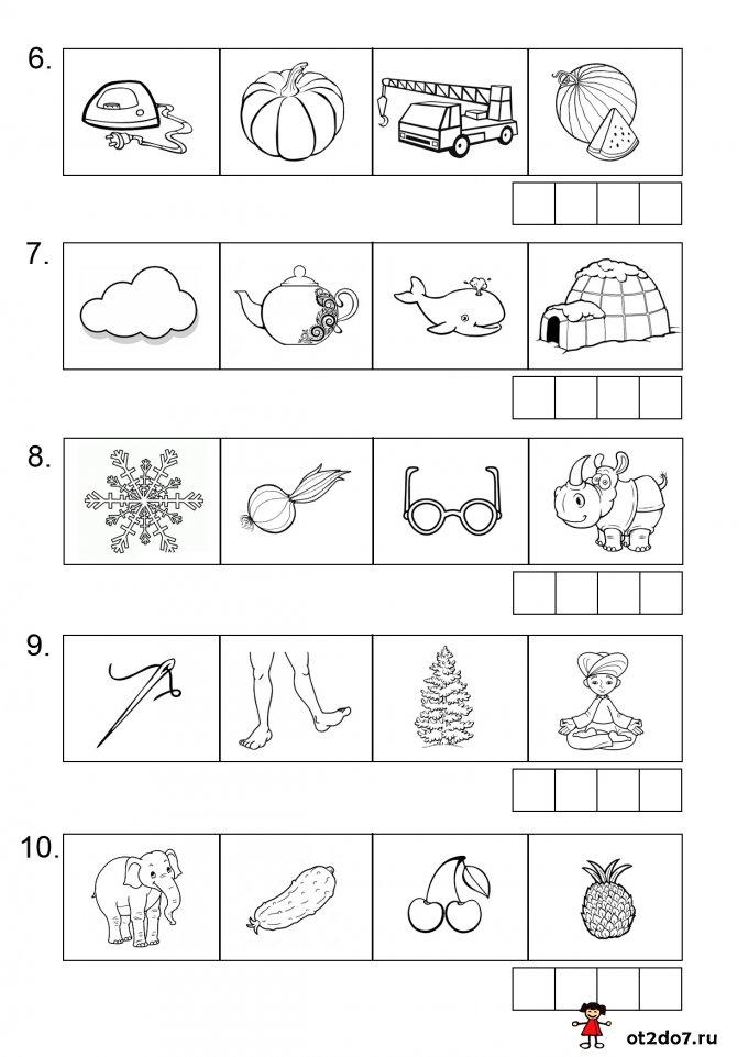 Ребусы из 4 букв для малышей