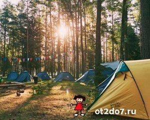 Детский лагерь для