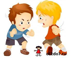 Когда ребенок дерется: секретный метод влияния
