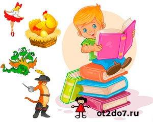 Выбираем сказки для детей в зависимости от возраста