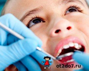 По какими критериям стоит подбирать хорошую детскую стоматологию?