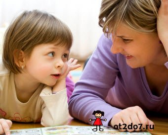 20 способов утихомирить ребенка