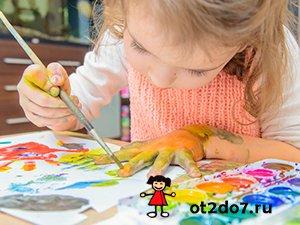 Определяем психологическое состояние ребенка с помощью цвета