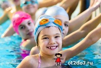 Выбираем школу плавания для ребёнка: на что обратить внимание